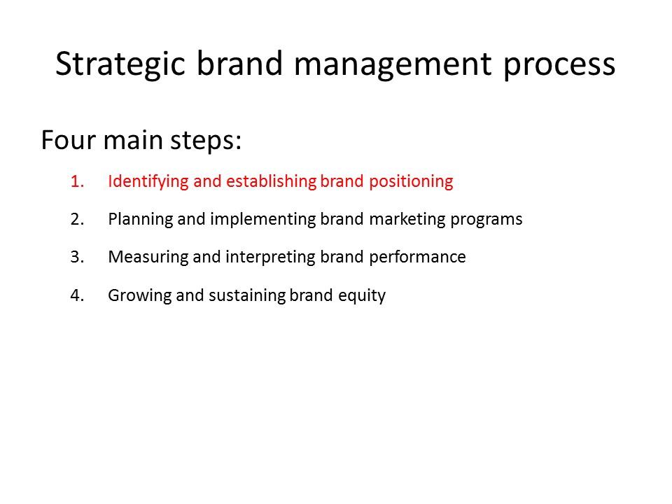 Strategic Brand Management Ť§ååšå®¢